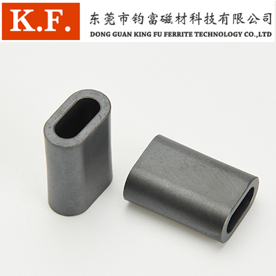 Flat magnetic ring